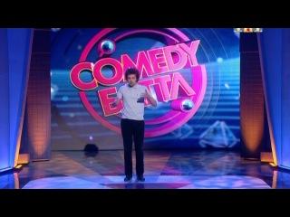 Comedy �����. ����� ����� - ������ ������� (1 ���, ����� 3, ������ 5, ���� 2012 �.)
