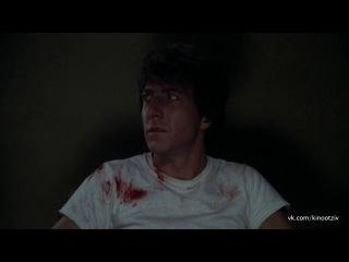 ��������� / Marathon Man (1976)