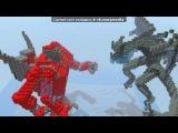 «Со стены друга» под музыку Lind Erebros - Vector track 2. Picrolla